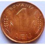 Monedă 1 LEU 1993
