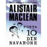 Forța 10 din Navarone