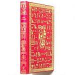 Egiptul faraonilor