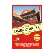 Limba chineza. Simplu si eficient ( cu CD )