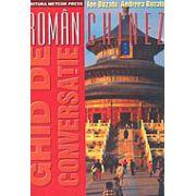Ghid de conversatie român-chinez