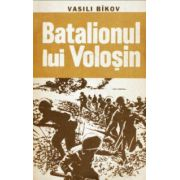 Batalionul lui Voloșin