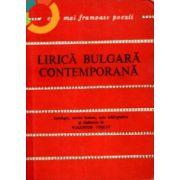 Lirica bulgara contemporana  ( Cele mai frumoase poezii )