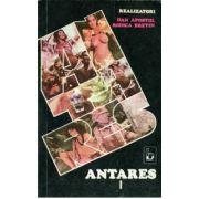 Antares F (I)