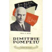 Dimitrie Pompeiu
