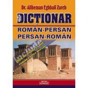 Mic dicționar român-persan și persan-român, cu ghid de conversație român-englez-persan