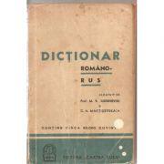Dicționar româno-rus