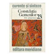 Constelația Gemenilor. Arta și literatura în perspectivă comparatistă