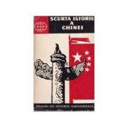Scurtă istorie a Chinei
