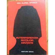 Interferența roților dințate