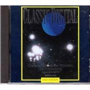 HANDEL - Organ Concertos (CD)