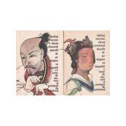 Cărturarul mucalit de pe măgura cu magnolii * Lotus de aur, vaza și prunișor de primăvară (2 vol. )