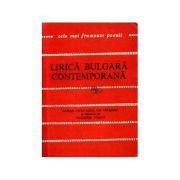 Lirica bulgară contemporană ( Colecția CELE MAI FRUMOASE POEZII )