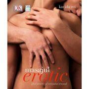 Masajul erotic. Ghid practic al extazului sexual