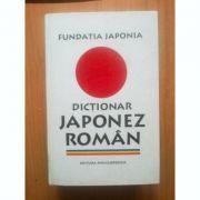 Dicționar japonez - român