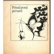 Primii poeți persani ( sec. IX - X )