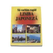 Să vorbim rapid limba japoneză