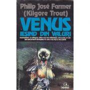Venus ieșind din valuri