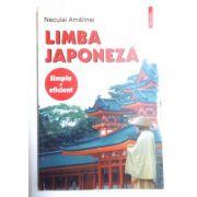 Limba japoneză. Simplu și eficient