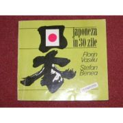 Japoneza în 30 zile