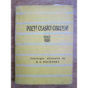 Poeți clasici coreeni ( CELE MAI FRUMOASE POEZII )