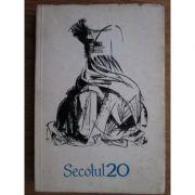 Secolul 20 nr. 11 / 1970 - Giorgio Bassani, Claude Simon, Milan Kundera, Dino Buzzati