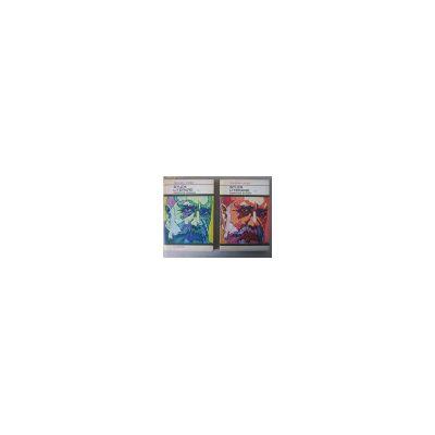 Studii literare  ( 2 vol. )