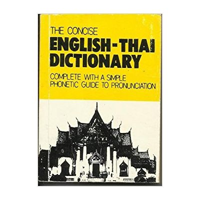 Concise English - Thai dictionary