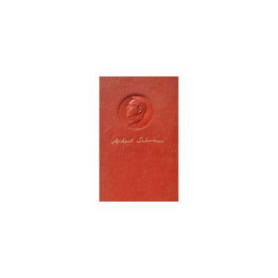 Opere ( Vol. 16 - Ostrovul lupilor - Poveștile de la Bradu Strîmb - Anii de ucenicie )