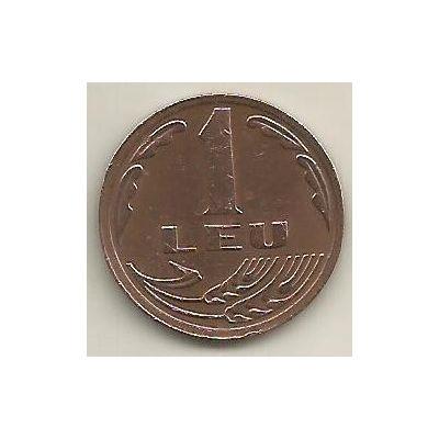 Monedă 1 LEU 1992