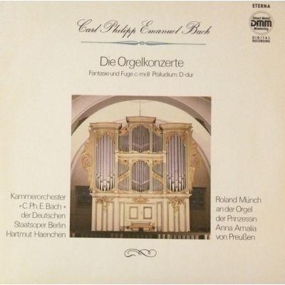 Carl Philipp Emanuel BACH: Die Orgelkonzerte (vinil)