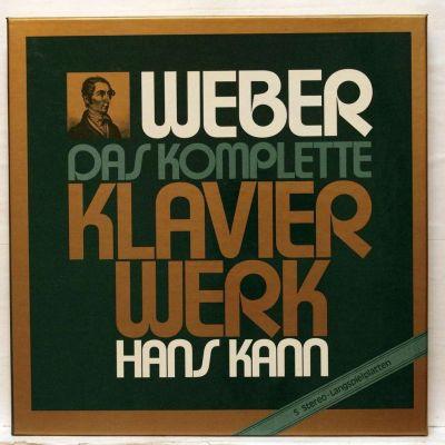 WEBER - Das komplette Klavirwerk ( 5 discuri vinil )