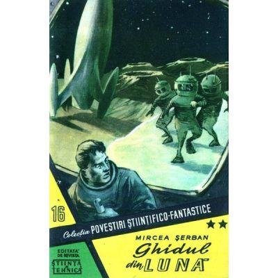 CPSF nr. 16 ( 1956 )
