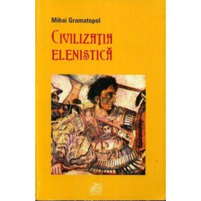 Civilizația elenistică