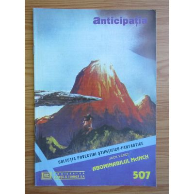 CPSF nr. 507 / 1994