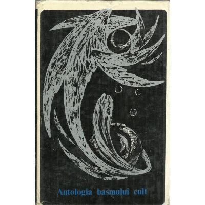 Antologia basmului cult ( vol. II )