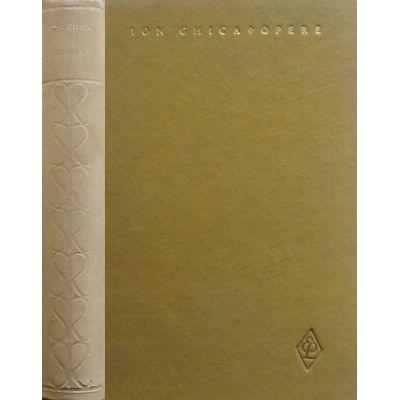 Opere ( Vol. I - Scrisori către V. Alecsandri )