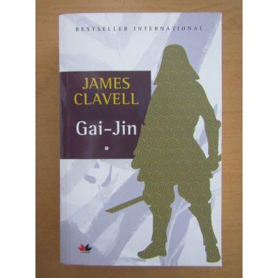 Gai - Jin ( vol. 1 )